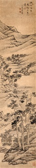 landscape (after wu zhen) by li xin