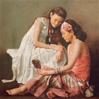 姐妹 (sisters) by luo wenyong