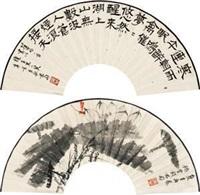 荷花 (recto-verso) by qian juntao