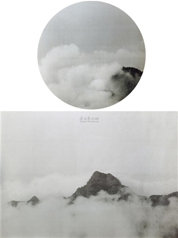 云雾山中 (二件) the mountain in the clouds 2 works by hong lei