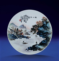 粉彩山水纹托盘 by wang xiaoting