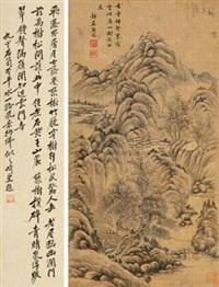 古木层峦图 (landscape) by tang dai