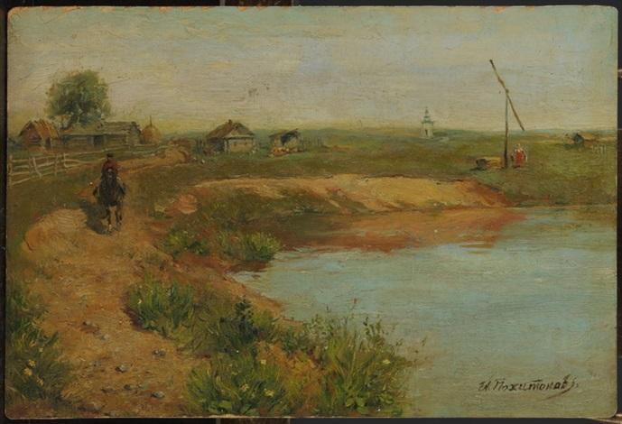 seelandschaft by ivan pavlovich pokhitonov