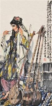 维族少女 by huang zhou
