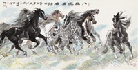 八骏迎春图 (eight horses) by xu yong