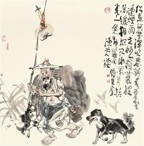 渔夫乐 fishman by zhao junsheng