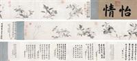 墨花图卷 by zhou zhimian