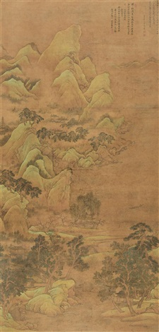 仙居图 after zhao mengfu by cai yuan