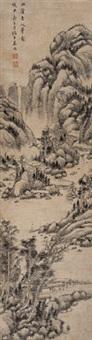 秋山流泉 立轴 纸本 by xi gang