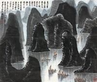 漓江山水 by li keran