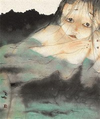 浮生 by liu qinghe