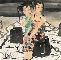 远望图 by liu qinghe