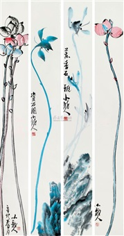 兰花 (in 4 parts) by xiao long ren