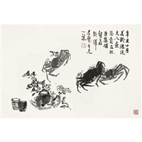 crabs and chrysanthemums by zheng manqing and song meiling