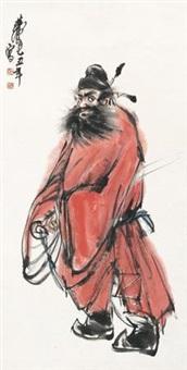 钟馗 by huang zhou