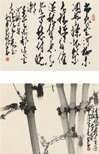 秋蝉诗画 (cicada in autumn) (2 works) by zhao shaoang
