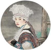 民族风情 by liu quanyi