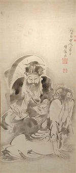 chinese scholars by shohaku
