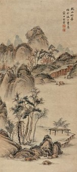 秋林山亭 (landscape) by fang xun