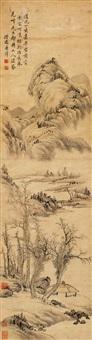 秋山图 (landscape) by tu zhuo