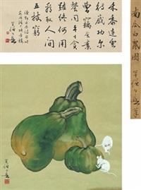 南瓜白鼠图 (mouse and pumpkin) by huang huanwu