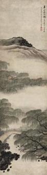 华溪渔隐图 (landscape) by ming jian