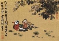 成双图 by liu haisu