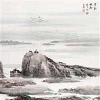 金秋牧歌 by xia baisen