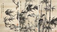竹石 (三帧) 三屏 纸本 (in 4 parts) by xia hui