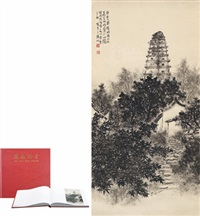 白塔图 (white tower in forest) by li xiongcai