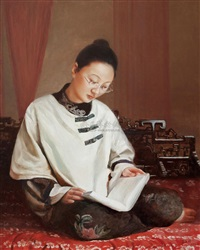 reading by yaling shi