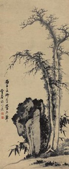 树石图 (tree and rock) by luo mu (lo mou)