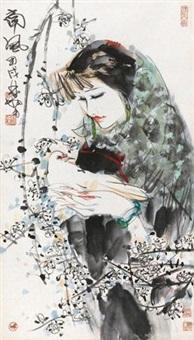 南风 by lin yong