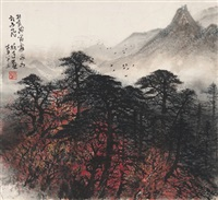 众鸟相与飞 (birds across the forest) by li xiongcai