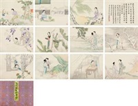 仕女册 (lady) (album of 11) by fan jinyong