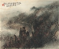 烟云重岭图 (mist-capped mountain) by li xiongcai