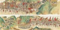 吴三桂迎陈媛媛入滇图 (history story) by xu yan