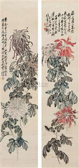 untitled (2 works) by liu baosheng