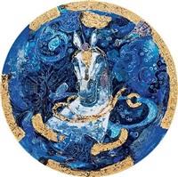 pegasus by jiang yuan