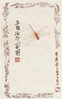 工笔蜻蜓 by qi baishi