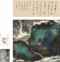 溪山清远图 (landscape) by yang shanshen