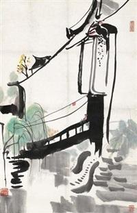 山水 by wu guanzhong