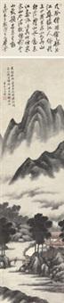 烟树云山图 by ming jian