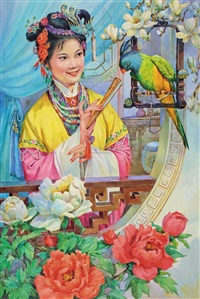 戏鹦图 (the beauty and parrot) by ma lequn and chen juxian