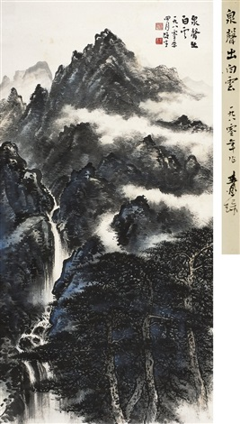 泉声出白云 waterfall in mountains by li xiongcai