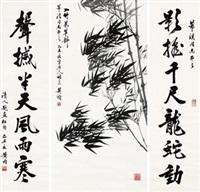 入竹万竿斜 行书七言联 (set of 3) by huang jun