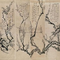 梅花 (in 4 parts) by wang shishen