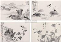 landscape and flower (album w/8 works) by chen shuaizu