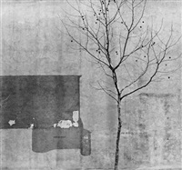 tree and wall, philadelphia by arnold newman
