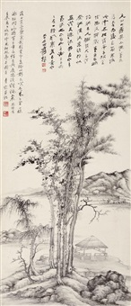 landscape by jiang jian